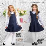 Мальчики и девочки: От надежных колясок до крутой школьной формы и стильных причесок, Фото: 5