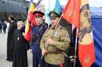 465-я годовщина обороны кремля и день иконы Николы Тульского, Фото: 54