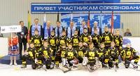 Международный турнир EuroChem Cup 2016. Первый день., Фото: 152