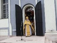 Освящение храма Дмитрия Донского в кремле, Фото: 33