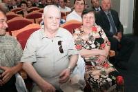 Торжественные мероприятия в честь Дня металлурга и 80-летия Тулачермета, Фото: 48