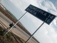 Туляк едет на Чёрное море на велосипеде, Фото: 18