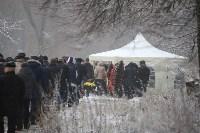 Похороны Дмитрия Дудки, Фото: 17