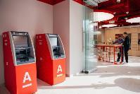 Открытие Альфа-Банка, Фото: 9