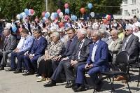 Алексей Дюмин поздравил жителей Новомосковска с Днем города, Фото: 3
