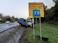 ДТП в Кочаках, Фото: 4