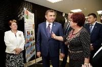 Алексей Дюмин поблагодарил представителей  ТОСов за активность, Фото: 21