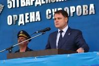 Дмитрий Глушенков простился со знаменем дивизии, Фото: 30