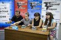 Финал городского турнира «Тульский Токарев», Фото: 43