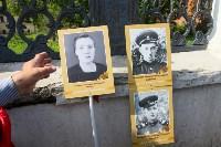 Бессмертный полк в Туле, Фото: 103