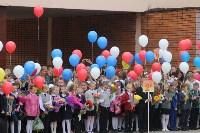 1 сентября в тульских школах прошли праздничные линейки , Фото: 13