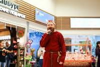 Гипермаркет Глобус отпраздновал свой юбилей, Фото: 35