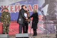 Оружейная Россия, 08.10.2015, Фото: 109