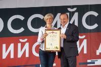 Тула отметила День физкультурника и Всероссийский олимпийский день соревнованиями, Фото: 94