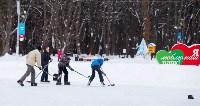 Зимний парк, Фото: 14