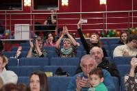 Тульским студентам вручили именные стипендии, Фото: 69