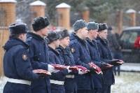 Похороны Дмитрия Дудки, Фото: 6