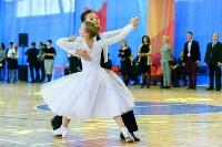 I-й Международный турнир по танцевальному спорту «Кубок губернатора ТО», Фото: 125