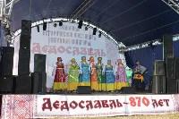 """Фестиваль """"Дедославль"""", 2016 год, Фото: 8"""