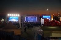 Открытие Олимпиады в Сочи, Фото: 32