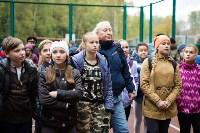 Спортивный праздник в честь Дня сотрудника ОВД. 15.10.15, Фото: 50