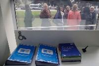 В Туле открылось первое почтовое отделение нового формата, Фото: 2