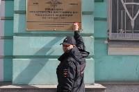 """Наклейки от """"Спартака"""".9.04.2015, Фото: 6"""