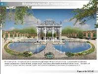 Московские архитекторы предложили концепции развития Тулы, Фото: 5