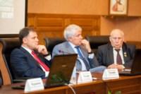 Встреча Дмитрия Рогозина со студентами ТулГУ, Фото: 15