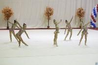 """Соревнования по художественной гимнастике """"Осенний вальс"""", Фото: 86"""