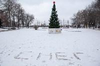 Первый снег, 2.12.2014, Фото: 13