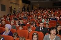 Губернаторская елка-2014, Фото: 29