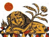 """Плакаты-участники конкурса """"Россия. Третий путь"""", Фото: 11"""