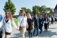 В Туле более 2500 учащихся вузов и колледжей посвятили в студенты, Фото: 66