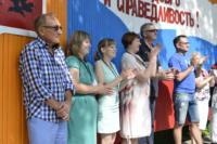 Детской Республике «Поленово» – 60 лет!, Фото: 11