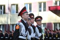 Принятие присяги в Первомайском кадестком корпусе, Фото: 161