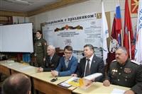 Награждение участников проекта «Вахта памяти 2013», Фото: 1