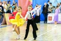 I-й Международный турнир по танцевальному спорту «Кубок губернатора ТО», Фото: 28