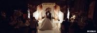 Свадьба в Туле, Фото: 16