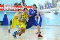 Баскетбол. , Фото: 13