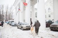 Всероссийская выставка собак 2017, Фото: 64