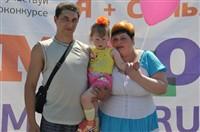 Мама, папа, я - лучшая семья!, Фото: 260