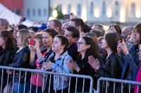 """Концерт группы """"А-Студио"""" на Казанской набережной, Фото: 63"""