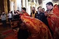 Прибытие мощей Святого князя Владимира, Фото: 65