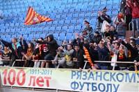 """""""Арсенал"""" - """"Звезда"""", Фото: 39"""