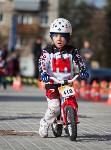 Соревнования беговелы. 17 октября 2015, Фото: 191