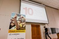 Гендиректор «Билайн» рассказал тульским студентам об успехе, Фото: 28