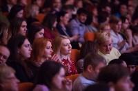 """Фестиваль """"Оружейной лиги"""" КВН, Фото: 35"""
