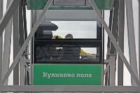 В Туле открылось самое высокое колесо обозрения в городе, Фото: 44
