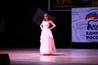 Мисс Тульская область - 2014, Фото: 36